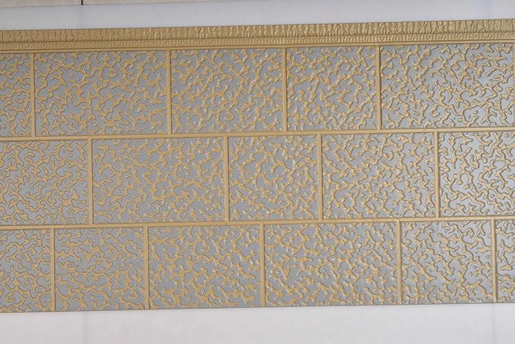 三块砖金属雕花板